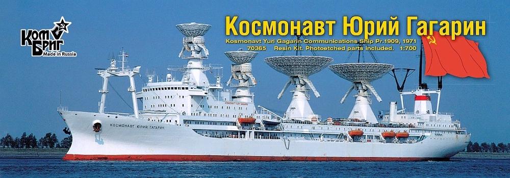 Cosmonaut_yuri_gagarin