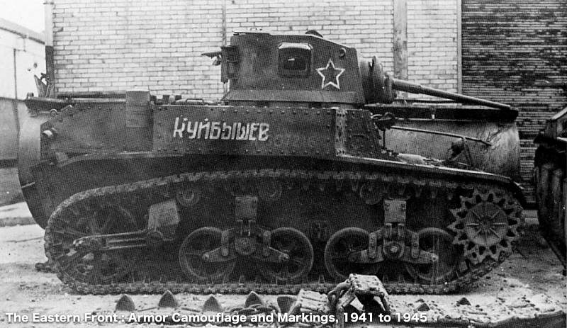 Kuybyshev