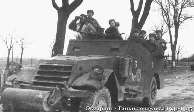 M3a1_scout
